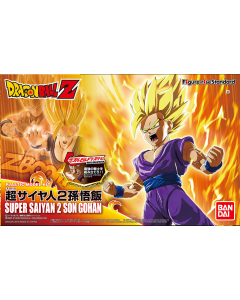 Figure Rise Standard, Dragon Ball Z : Super Saiyan 2 Son Gohan BANDAI 09061