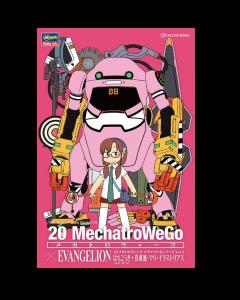 1/20 20 MechatroWeGo Vol.3, Evangelion Type-08 with Hachigouki & Makinami Mari Illustrious - Hasegaw Hasegawa 52289