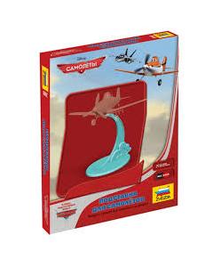 Disney Plane Standaard (ZVE2068)