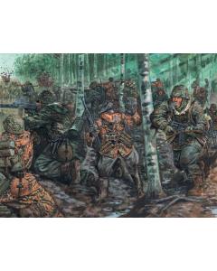 1/72 German Elite Troops WWII (ITA6068)