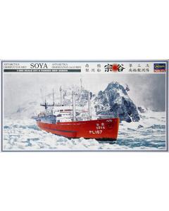 "1/350 Antarctica Observation Ship SOYA ""3rd Corps"" Hasegawa 40023"