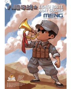 CartoonMod Eighth Route Army Soldier Meng 002