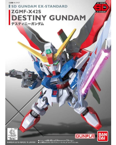 SD Ex-Std : ZGMF-X42S Destiny Gundam (BAN07854)