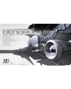 "1/144 HGUC RX-78GP03 ""Gundam GP03 'Dendrobium' (BAN07985)"