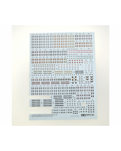 1/35 WWII German Military Insignia Decal Set (TAM12641)