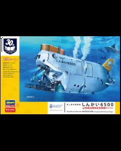 1/72 Manned Research Submersible Shinkai 6500 - Hasegawa 52292 Hasegawa 52292