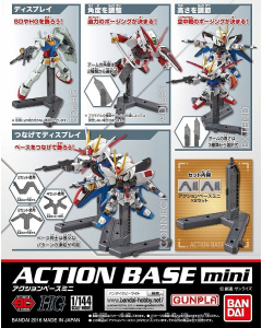 Action Base Mini Gray BANDAI 05446