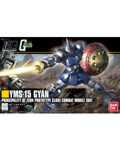 1/144 HGUC YMS-15 Gyan (revive) BANDAI 06317