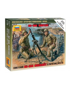 """1/72 Soviet 82mm Mortar with Crew (1941-1943), snap fit """"Art of Tactic"""" (ZVE6109)"""
