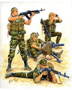 1/35 Russian Fire Team (ZVE3570)