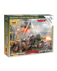 "1/72 Soviet Machine-Gun ""Maxim"" with Crew (1941), snap fit ""Art of Tactic"" (ZVE6104)"