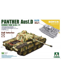 1/35 Panther Ausf. D 2in1 Mid/Early Full Interior Kit (TAK2103)