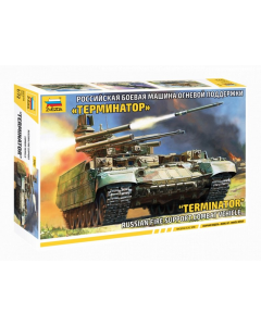 "1/72 Russian Fire Support Combat Vehicle ""Terminator"" (ZVE5046)"